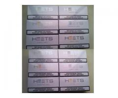 Heets sticks în vrac, preț de la importator direct.